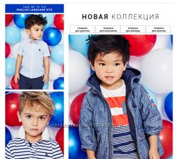 Весна с Некстом. Next Украина 5 проц
