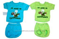 Комплекты для малышей под памперс