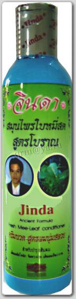 Кондиционер от выпадения волос Джинда Баймисот, на основе тайских трав