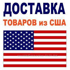 США без комиссии