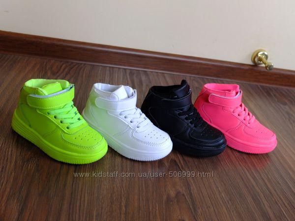 Стильні високі кросівки Camo 7ec8968c723e9
