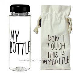 Бутылка для напитков пластиковая, стеклянная