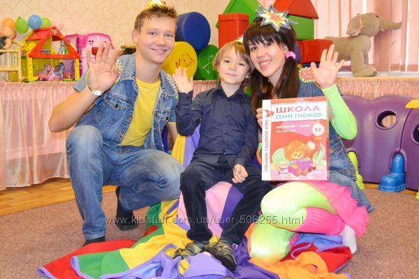 Детский праздник позняки заказать анаматоров ребенку Цветной переулок