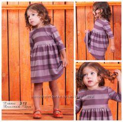 Красивейшие платья для девочек