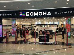 Bomond Бомонд покупки со скидкой 15 процентов, бесплатная доставка