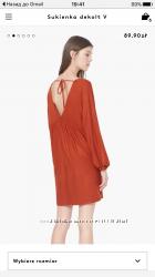 Увага Літній розпродаж Легке модне платтячко Mango S