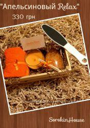 Новогодний Подарочный набор Апельсиновый Relax, подарок на новый год