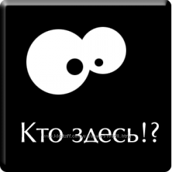 Аватарка для форумов, для сайтов, торговых площадок