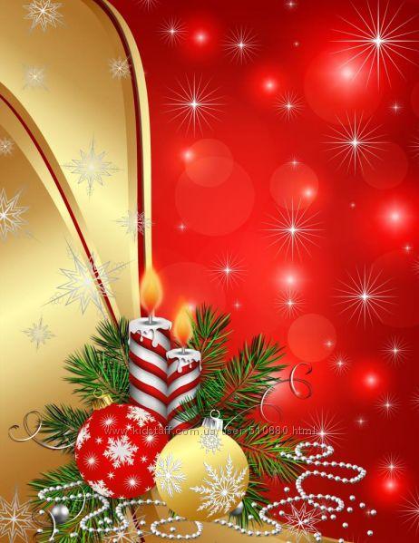 Письмо с открыткой от Деда Мороза деткам к Рождеству или НГод. Всё включено