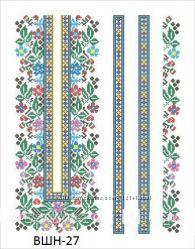 Вставки-орнамент под бисер