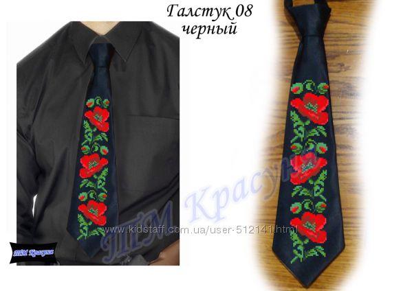 Мужской галстук под бисер