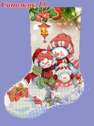 Сапожок новогодний пошитый под вышивку бисером