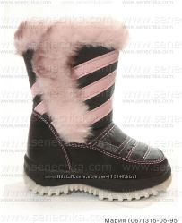 a33555809 Дутики черные для девочек. Зимние дутые сапоги, сноубутсы. Детская обувь.  Зима.