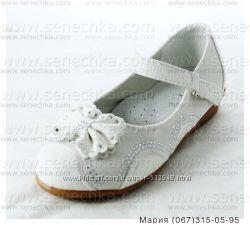 Туфли белые и коралловые праздничные красивые для девочек. Стелька кожа.