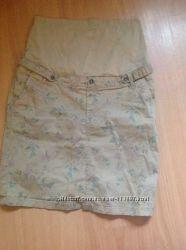 Фирменная юбочка ESPRIT для бремененных