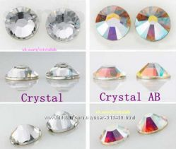 Стразы стекло, цвет кристаллы, хамелеоны, акция -1440шт -95грн