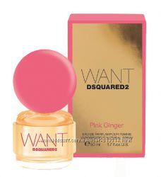 Dsquared Want Pink Ginger New Парфюмерия оригинал