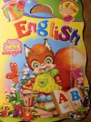 English большая раскраска