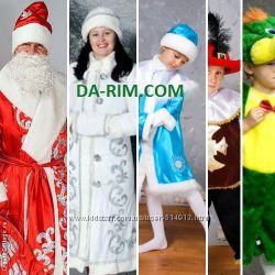 Дед Мороз, Снегурочка взрослые, новогодние костюмы, маски, парики, шляпы
