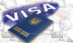 Оформляем шенген визы, рабочие визы, бизнес визы