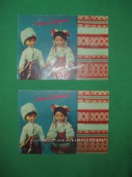 Открытки с куклами СССР