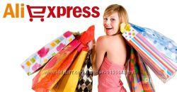 Заказываю и помогаю с поиском товаров на Алиэкспресс под 5