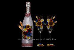 Шампанское бокалы в украинском стиле.