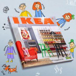 Быстрая доставка любых товаров для дома из IKEA