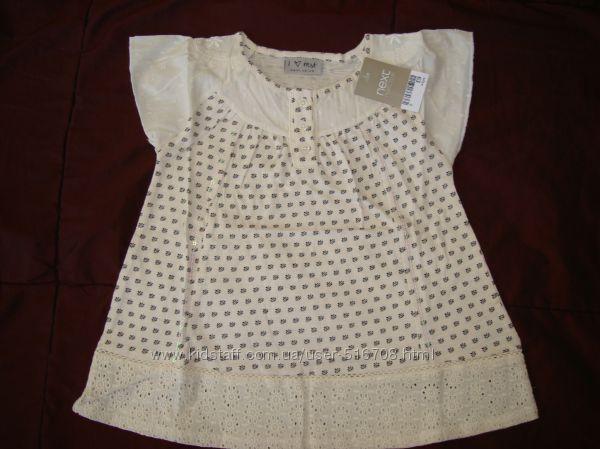 Нарядная блузка для девочки Next Англия