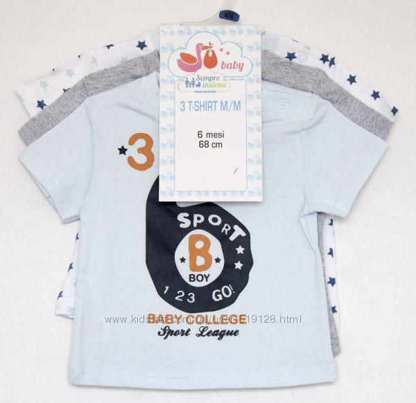 Комплект футболок 3шт для мальчика 6 месяцев фирмы Panorama Италия