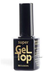 Верхнее покрытие лака для ногтей Super Gel Top Релуи