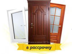Рассрочка, Окна, Двери