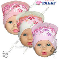 Демисезонные  шапочки для девочек, в наличии на 1-8 лет