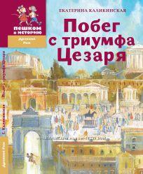 Книги российских и украинских издательств Часть 1 Распродажа
