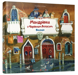 Книги российских и украинских издательств Часть 2 Распродажа