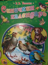 книжки картонки детские развивающие