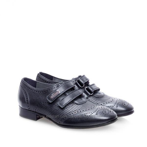 Шикарные туфли на выпуск в сад и школу MISSOURI Италия Оригинал