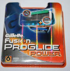 GILLETTE Fusion proglide Power оригинал Германия 6 штук в упаковке