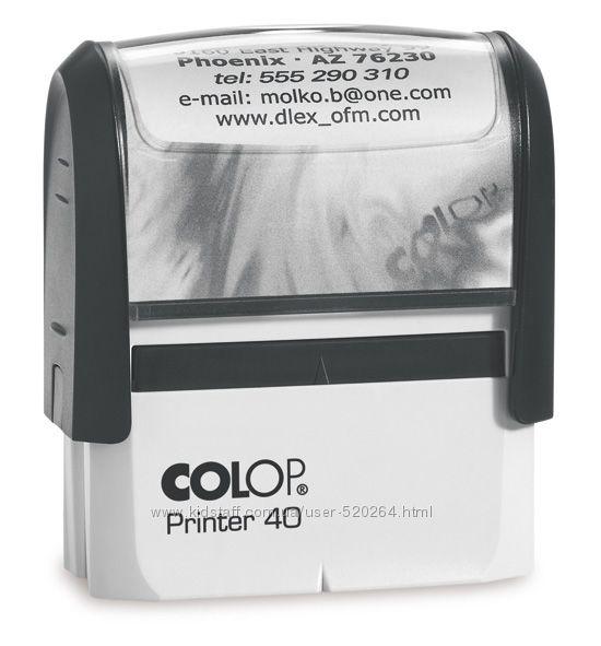 Самонаборный штамп COLOP Printer 40 оттиск-59-23 мм