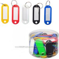 Брелки для ключей с окошком для подписи YG-D109 Р-6х2 см,