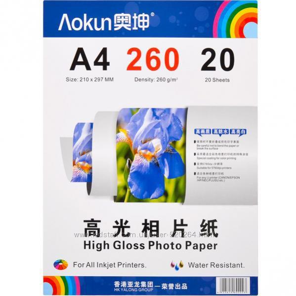Фотобумага А4 пл. 260 гм&178, 20 листов, глянцевая