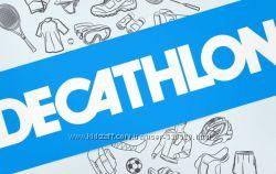 Decathlon , Декателон под 0, без веса, по цене сайта