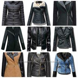 Стильние женские куртки, пальто