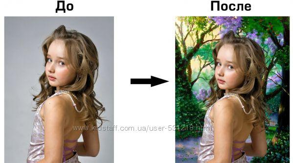 Обработка, дизай, ретушь, цветокоррекция фотографий в  Photoshop