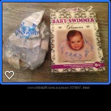 Baby Swimmer круг для купания
