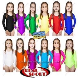 Одежда для танцев и гимнастики. Купальники, лосины, юбки, 160 грн ... 3dd54e144de