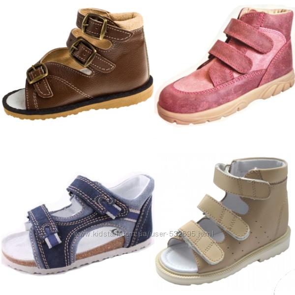 Ортопедическая Обувь детская. Недорого