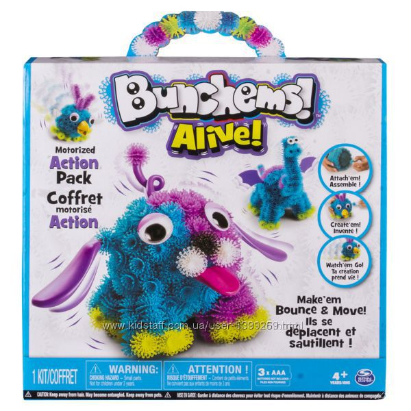 Bunchems Alive - Motorized Action Pack