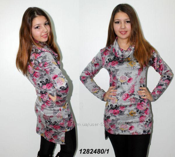Vvb Женская Одежда