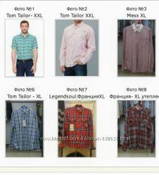 Фирменные мужские рубашки XL, XXL, Tom Tailor, MEXX Нидерланды Оригинал